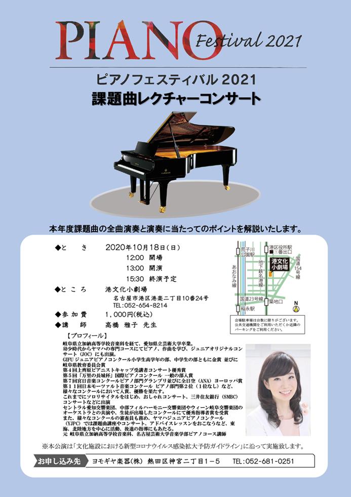 crs_20201018