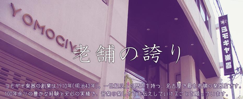 photo930_31